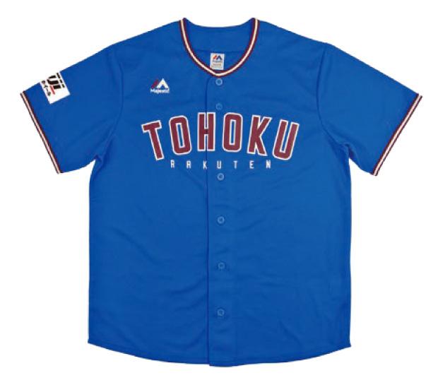 TOHOKU BLUE ユニフォーム
